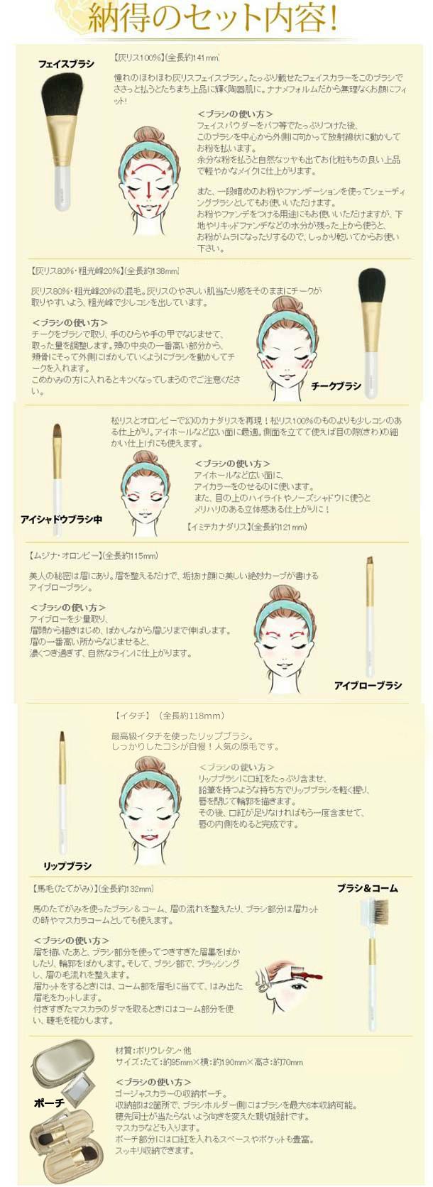 熊野筆スペシャルセット ホワイトリミテッド