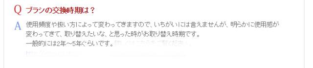 コスメ堂 熊野筆 コンシーラ コンシーラー ブラシ 化粧筆